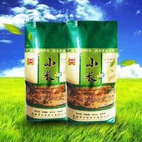 精制杂粮小米