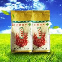 精制杂粮红小豆