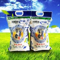 贺发青花瓷长粒香米